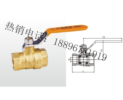 QR11F-16T 黄铜燃气球阀