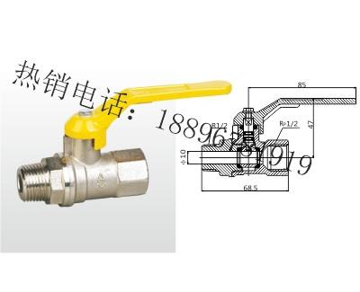 QR31F-16T 黄铜内外螺纹燃气球阀