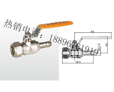 RQ-9.5JY 黄铜燃气胶管球阀