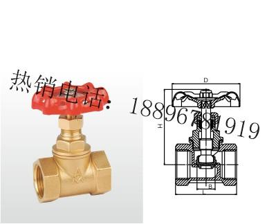 J11W-16T 黄铜截止阀