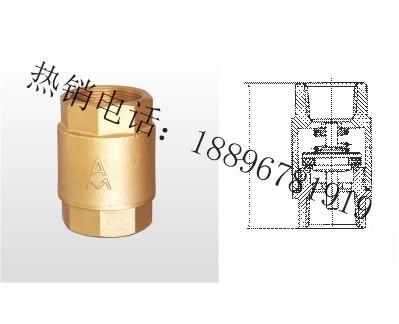 H12X-16T 黄铜立式止回阀
