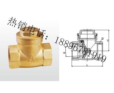 H14W-16T/ H14X-16T 黄铜止回阀