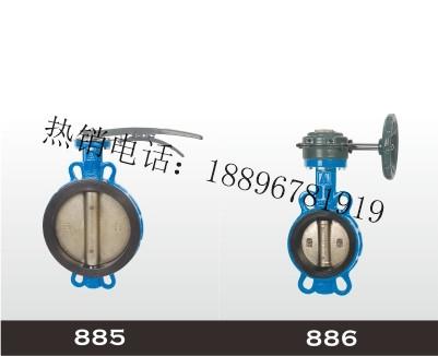 D71X-16Q D371X-16Q 蝶阀