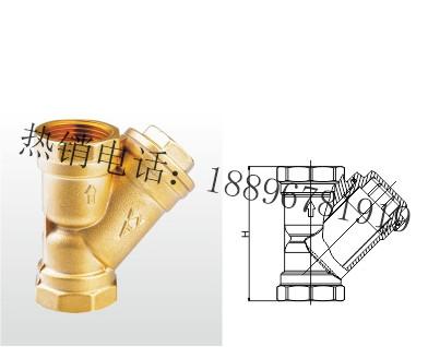 SY11-16T 黄铜过滤器