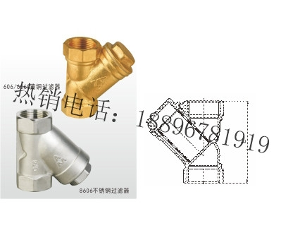 SY11-16T/SY11-20P 过滤器