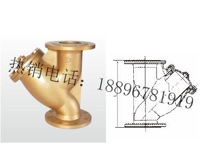 SY41-16T 黄铜法兰过滤器