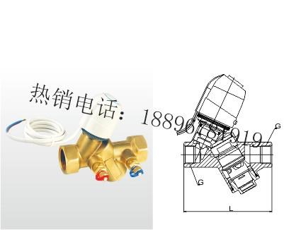 DPHF-15~25-L-25T 黄铜电动动态平衡阀