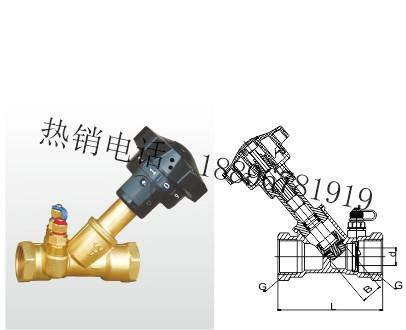 SP15F-25T 黄铜双位调节平衡阀