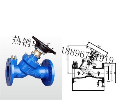 SP45X-16Q 铸铁平衡阀