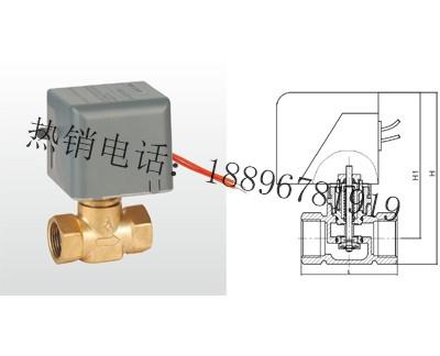 AQDF15L2/AQDF25L2电动二通阀