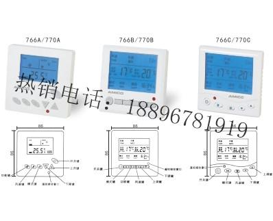 空调用采暖用液晶温控器