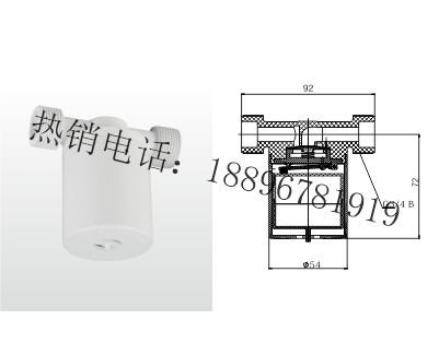 欧特莱阀门JL-0.6 水位控制阀