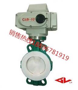 GD971F4电动衬氟蝶阀