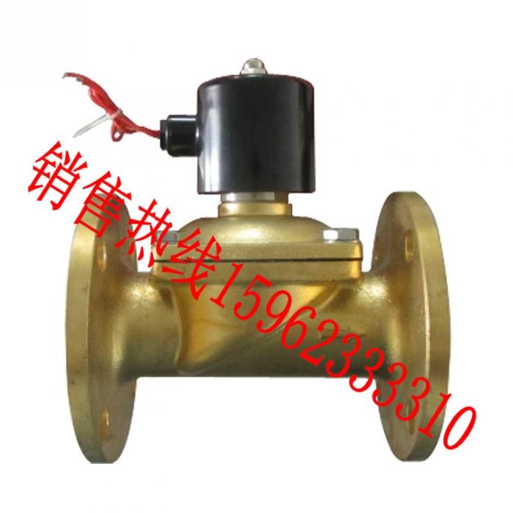 法兰铜电磁阀