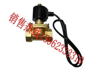 铜防水电磁阀
